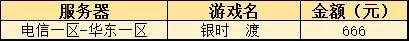 图片: 图2.jpg
