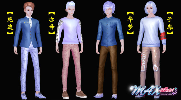 图片: 图5+男装.jpg
