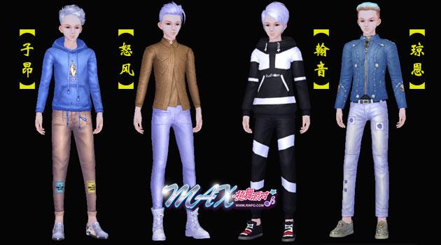 图片: 图7+绅士男装.jpg