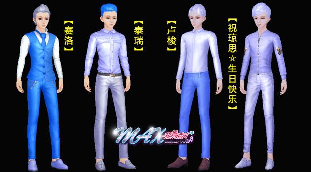 图片: 图7+男装.jpg