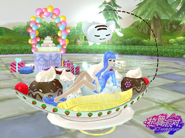 图片: 一等美食爱恋坐骑.jpg