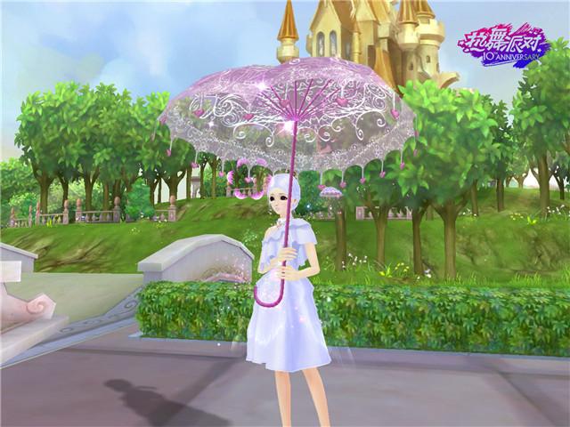 图片: 光年阳伞装备后.jpg